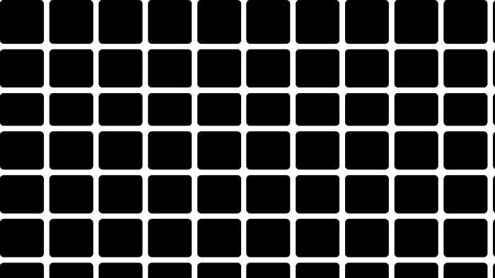 illusion qudrat 700