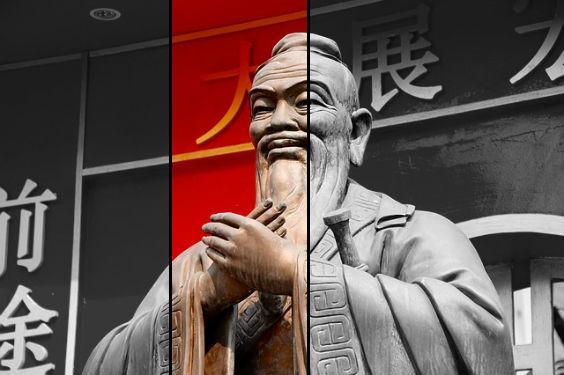 konfuzius haende drei 564